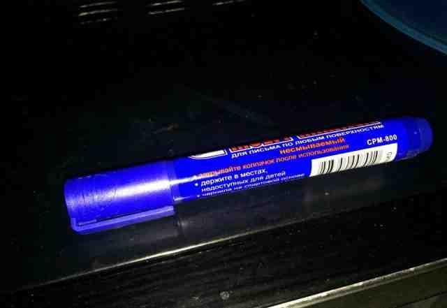 Маркер промышленный синий Multi CPM-800