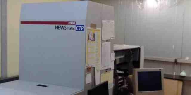 CTP esrm и проявка 2005 год