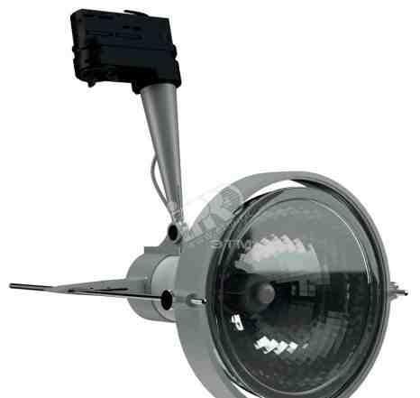 Трековый светильник на шинопровод