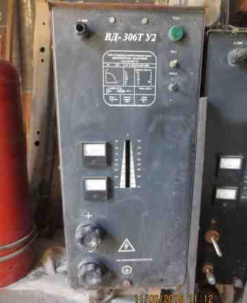 Сварочный аппарат вд-306Т У2
