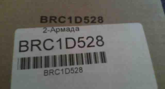 Пульт BRC1D528