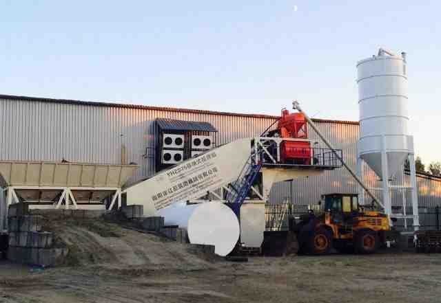 передвижной бетонный завод yhzs-75
