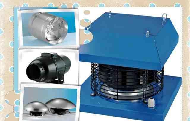 Промышленные вентиляторы Vents Dospel Эра