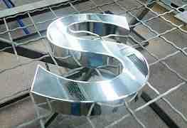 Установка для хим. металлизации (хромирования)