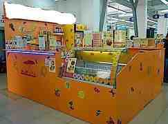 Торговое оборудование для островного магазина