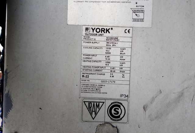 York MAC-MOH 55 - канальная сплит-система