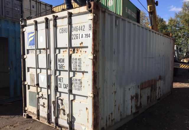 Морской контейнер 20 футов fjri 592940