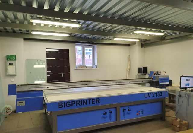 Широкоформатный уф принтер bigprinter UV 2133