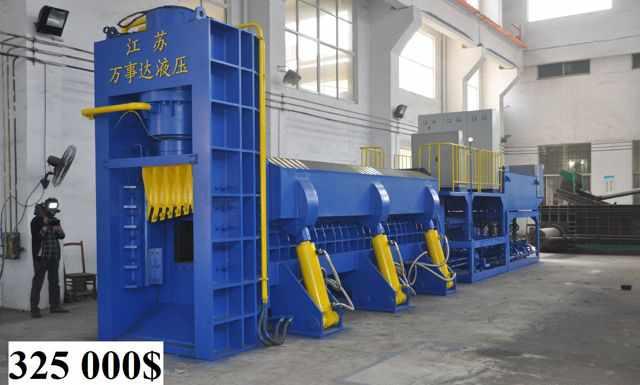 Классические пресс-ножницы -Ваншида- 630 тонн