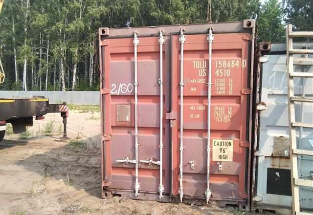 Морской контейнер 40 футов высокий