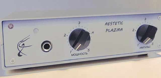 Аппарат Холодная плазма