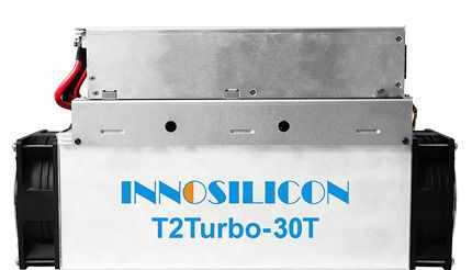 Innosilicon T2 Турбо (T2T-30T) Miner SHA256 30TH
