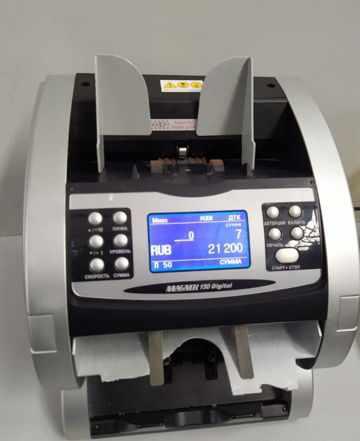 Сортировщик банкнот magner 150