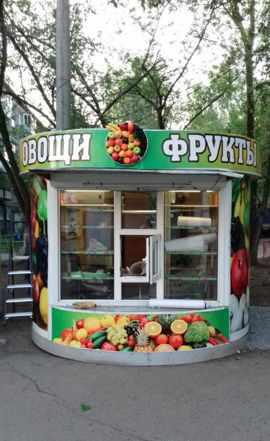 Продаётся киоск овощи фрукты