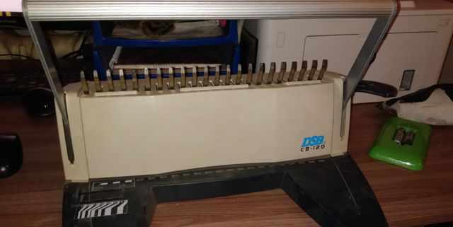 Брошюровщик (переплетная машина ) DSB CB-120