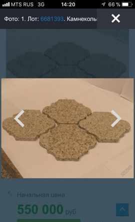 Пресс для изготовления брусчатки из массива гранит