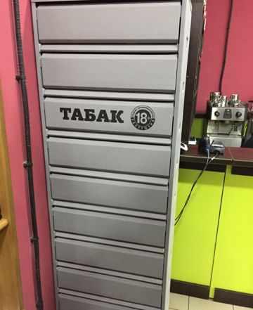 Сигаретный шкаф