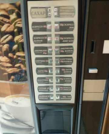 Saeco 400 кофейный аппарат