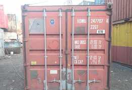 Морской контейнер 20 футов fjsi 492747