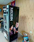Кофеавтомат Nescafe Sagoma