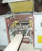 Четырехсторонний станок TOS FWC 50