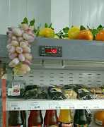 Холодильная витрина Айс-1.8