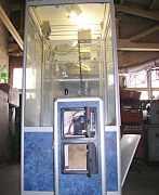 Торгово-развлекательный автомат
