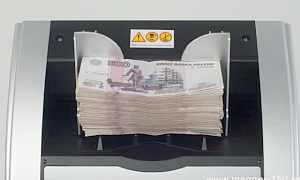 Счётчик-сортировщик банкнот Magner 150 Digital
