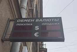"Электронное табло курсов валют ""Импульс-311"""