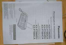 Факс Panasonic HTC325