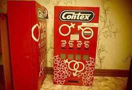 Торговый (Вендинговый) автомат