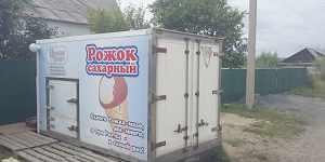 морозильную будку 8 куб.м. -18С