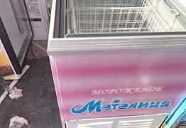 Морозильные лари -18