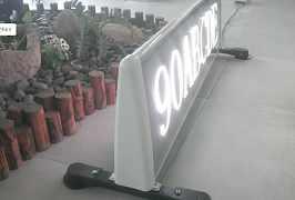 Телеэкран для авто (Реклама на крыше такси)