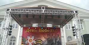 Крыша сценическая