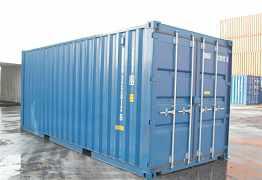 Жд. контейнер