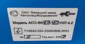 Винтовой компрессор вк-55М асо-вк-1,9/10-500