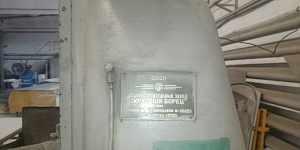 Плоскошлифовальный станок