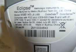 Сканер штрих-кода Metrologic MS5145 Эклипс