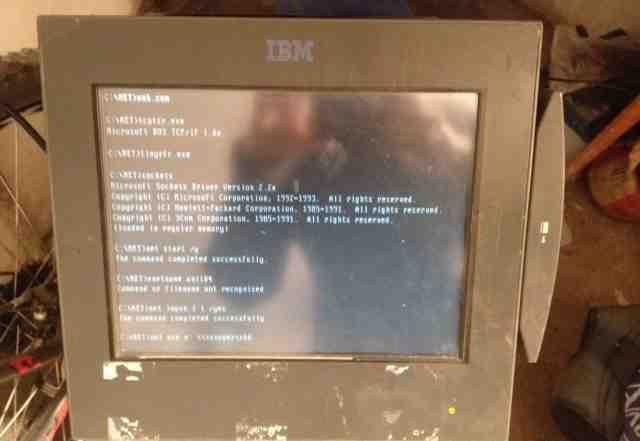 IBM POS 500