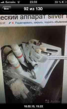 Косметологический аппарат silver fox 330