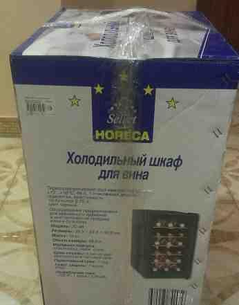 Винный шкаф Horeca Select JC-48