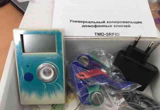 Дубликатор ключей TMD-5RF