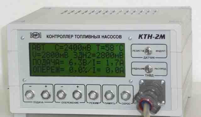 Дизель-тестер ктн-2М