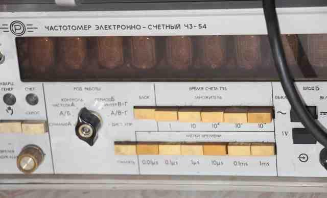 Частотометр электронно-счетный чз-54 1978 год