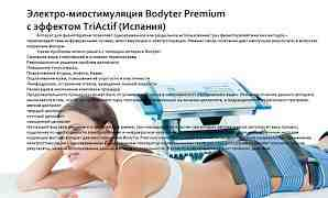 Аппарат для миостимуляции Bodyter Premium sorisa