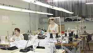 тся производственные швейные машины