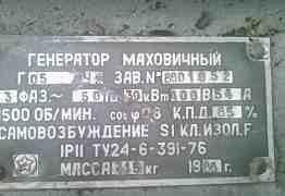 Трехфазный дизель-генератор 30 кВт(Г 05 У 2)
