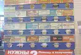 Рекламные стенды на платежные терминалы