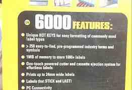 Rhino 6000 Hard Case Kit
